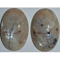 Лунный камень (пара)
