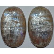 Солнечный камень (пара)