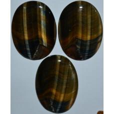 Соколиный глаз с тигровым (комплект)