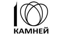 Уральская мастерская 1000 камней